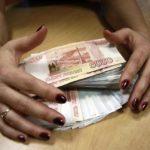 В Кирсе бухгалтер украла у своего работодателя более 1 млн рублей