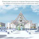 Утверждена концепция новогоднего оформления Театральной площади в Кирове