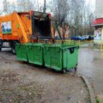 Решением депутатов Кировской городской думы АО «Куприт» передано в ведение региона