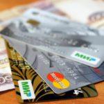 Двое пенсионеров из Кирова поверили лже-банкирам и перевели им 19 тысяч рублей