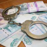 В Зуевском районе будут судить за мошенничество директора одного из предприятий ЖКХ