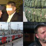 Итоги недели: инцидент с судьей за рулем в Кирове, гибель солдата-срочника и новый электропоезд