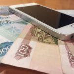 Жительница Омутнинска поверила лже-сотруднику пенсионного фонда и лишилась 32 тысяч рублей