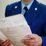 Прокуратура выявила нарушения при использовании наплавного моста в Кирово-Чепецком районе