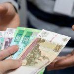 В Пижанском районе прокуратура выявила факты выплат «серой» заработной платы