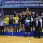 Более 300 энергетиков Кировской области приняли участие в Спартакиаде
