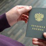 В Нолинском районе незаконно уволенный работник МУПа восстановлен в прежней должности