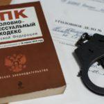 В Кирове будут судить руководителя строительной организации, по вине которого погиб рабочий