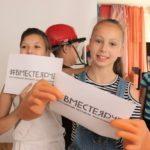 На 237 событий ярче в регионах «Россети Центр и Приволжье»