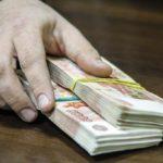 Перед судом предстанет заместитель директора КОГП «Вятавтодор», обвиняемый в получении взятки