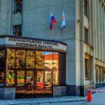 Кировский обком КПРФ исключил двух депутатов из своей фракции в ОЗС