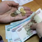 Кировская область снова вошла в ТОП регионов с самыми низкими зарплатами