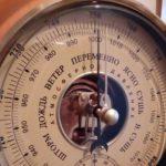 Арктический циклон принес в Кировскую область аномальное атмосферное давление