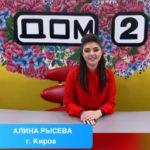 Новая участница шоу «Дом 2» заявила, что два года проработала в правительстве Кировской области