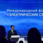 На Международном форуме «Электрические сети» обсудят перспективы развития рынка систем накопления энергии