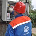 «Россети Центр и Приволжье Кировэнерго» совершенствует систему учета электроэнергии