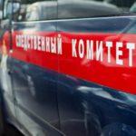 В Кирове нашли пропавшую 16-летнюю девушку