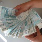 В Слободском женщина поверила в «денежную реформу» и лишилась 60 тысяч рублей