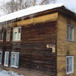 Управляющие компании Кирова получили 25 предписаний за сосульки