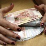 Жительница Уржума отдала «экстрасенсу» из Саратова 218 тысяч рублей