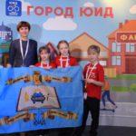 Кировские школьники стали участниками Всероссийского форума юных инспекторов движения