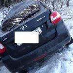 В Арбажском районе в ДТП погиб водитель «Гранты»