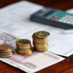 Жители Кировской области задолжали за услуги ЖКХ более 4,8 млрд рублей