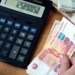 После вмешательства прокуратуры спортшкола «Юность» погасила долги по контрактам
