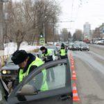 В период новогодних праздников Госавтоинспекция города Кирова будет нести службу в усиленном режиме