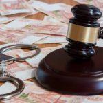 В Малмыжском районе осуждён глава муниципалитета за неоднократное получение взяток