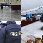 Итоги недели: молодой человек с бомбой в Кирове, гололед и продолжение громких уголовных дел