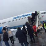 Следком проводит проверку по факту выката самолета за пределы полосы в аэропорту Кирова