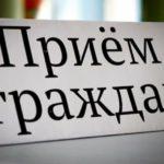Более 20 жителей Кировской области обратились в региональную приемную Президента РФ в общероссийский день приема граждан