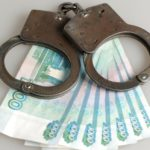 В Омутнинске за присвоение перед судом предстанет экс-директор детского оздоровительного лагеря