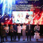 Работа кировской студентки заняла 2 место в конкурсе афиш и плакатов проекта «Театральное Приволжье»