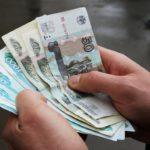 Кировская область оказалась на 78 месте из 85 регионов страны по уровню зарплаты населения