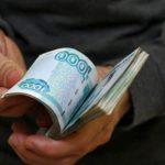 В Зуевском районе экс-директор предприятия ЖКХ осужден за мошенничество