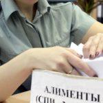 В Кирове осудили мужчину, который не платил алименты четыре года