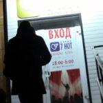 В Кирове в караоке-клубе торговали алкоголем без лицензии