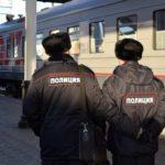 В Кирове возбуждено уголовное дело в отношении пассажира поезда