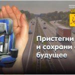 В Кирове проходит профилактическое мероприятие «Ребенок – главный пассажир»