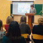Около 50 кировских педагогов стали участниками практического семинара по обучению детей навыкам безопасного поведения на дороге