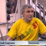 77-летний кировский пенсионер собирается принять участие в конкурсе «Британия ищет таланты»