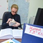 По данным минпросвещения, учителя Кировской области зарабатывают более 26 тысяч рублей в месяц