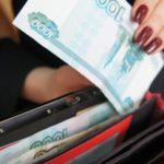 В Даровском районе осуждена местная жительница за совершение мошенничества в сфере кредитования