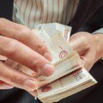 В Кировской области в ходе уголовного дела с организации возмещен ущерб в бюджет на сумму более 44 миллионов рублей