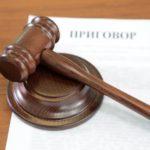 В Кирсе 31-летний мужчина изнасиловал, а потом задушил и сжег 58-летнюю женщину