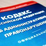 В Кировской области предприниматели привлечены к ответственности за несоблюдение ветеринарно-санитарных правил