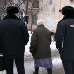 Кировчанка лишилась 85 тысяч рублей, воспользовавшись услугами по снятию порчи от уличной «колдуньи»