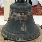 В память о заморенной в запертой квартире 3-летней девочке установили колокол